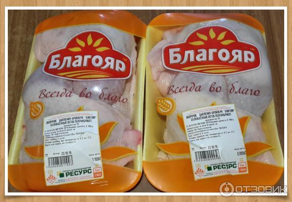 мясо Благояр