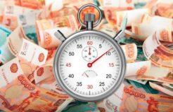 Как закрыть все кредиты без денег и выйти из долговой ямы