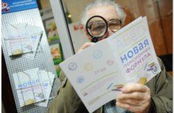 Пенсий в России не платят вообще — это факт