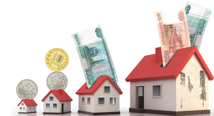 сбор денег с жильцов