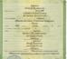 Свидетельство о рождении является квитанцией о создании юридического имущества